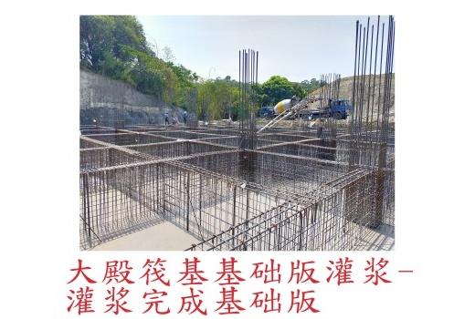 (2020年04月) 建庙进度