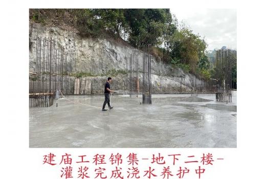 (2021年01月) 建庙进度